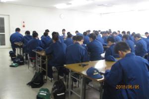 高校 倉敷 工業